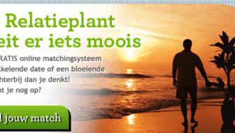 Relatieplant - ik en mijn plant - bloemenbureau holland - kamerplant